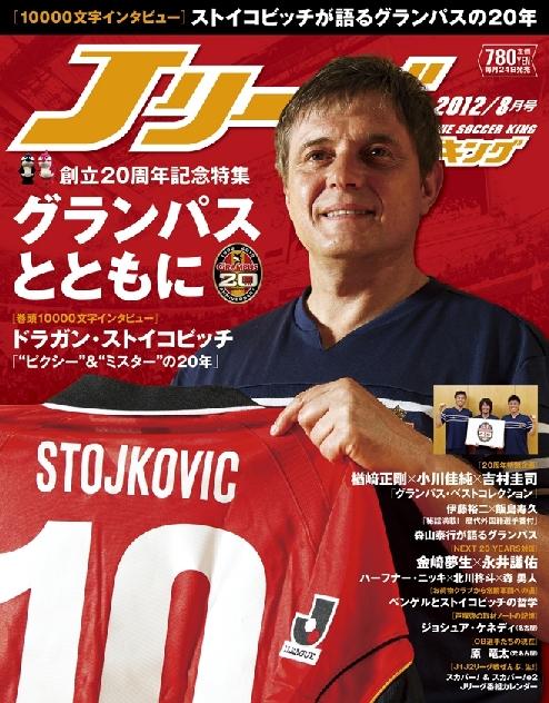 00_jsk_nagoya_cover.jpg