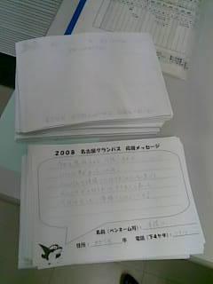 20081203_004_.jpg