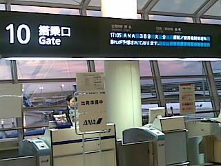 20081205_007_.jpg
