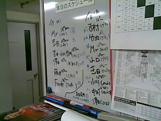 20081217(002).jpg