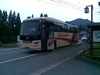 20100708.jpg