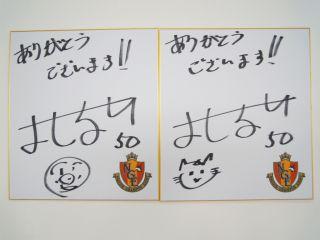 50高木_4.jpg