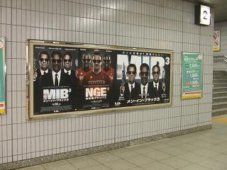 JR名古屋駅.JPG